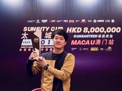 Je Ho Lee wins the Suncity Cup 2017, Sparrow finishes runner up