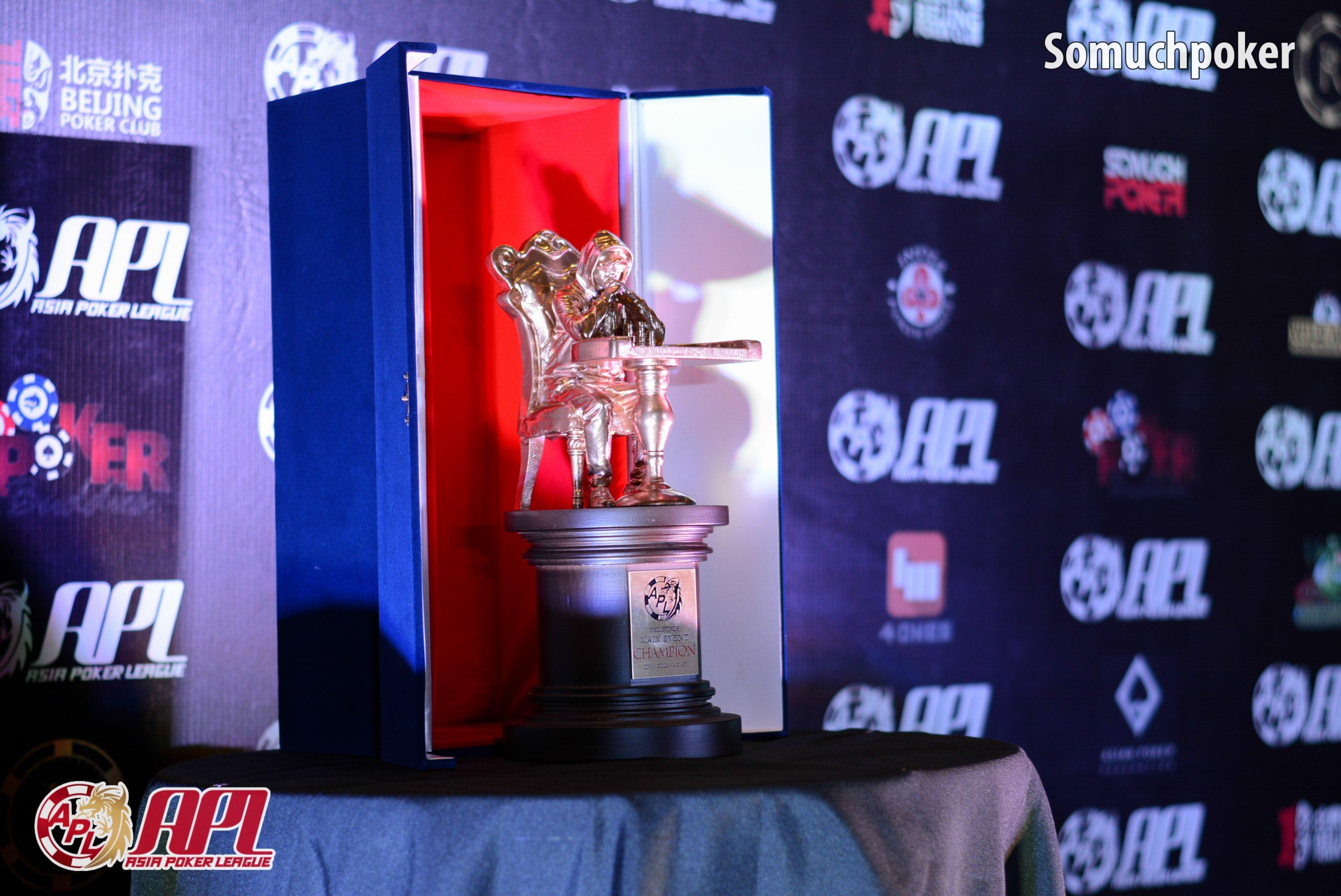 APL Road Series - Trophy