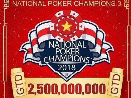 National Poker Champions III 2018 - Schedule