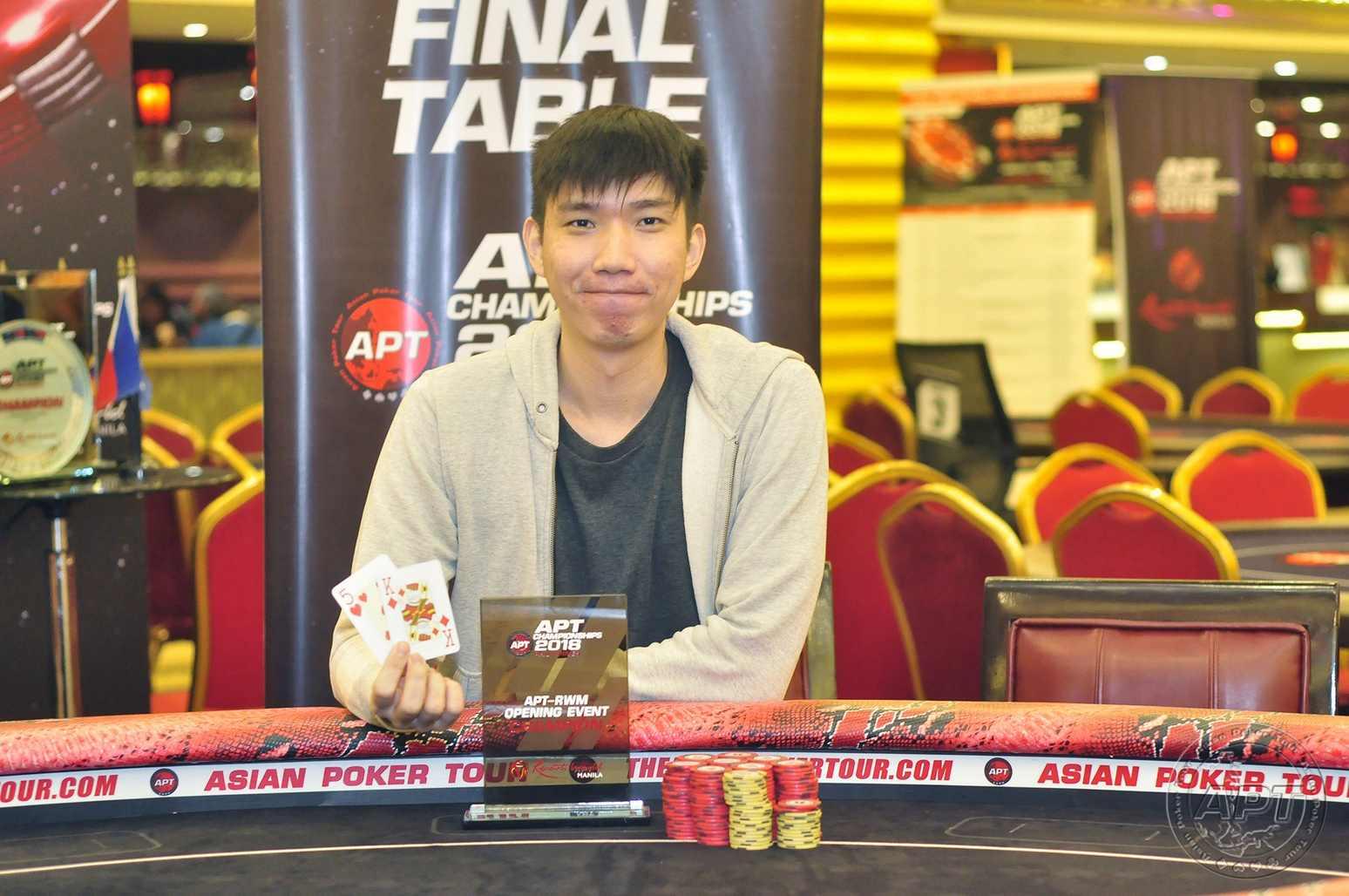 John Low Zi Cheng
