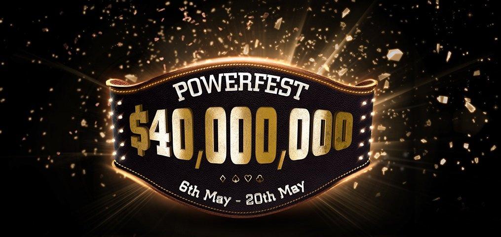 POWERFEST 40M blog feed