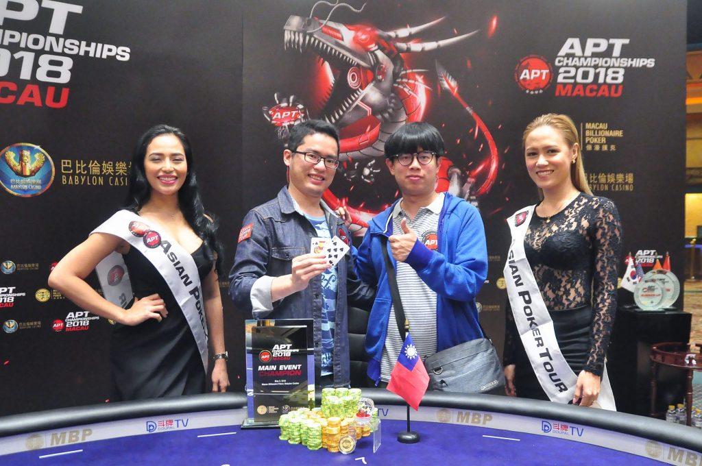 APT Main Event Macau Champion