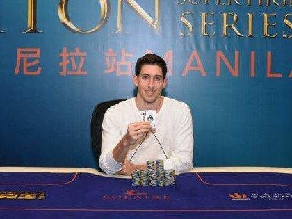 Dan Colman Legend Poker