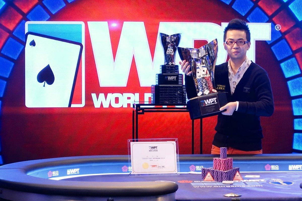 WPT Beijing Pete Chen