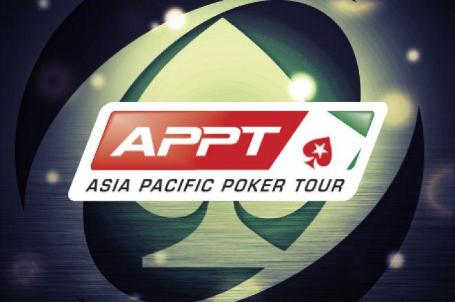 APPT Manila 2018 Schedule
