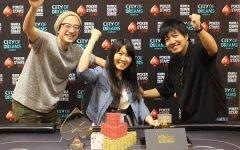 Yuka Asaka 420 315