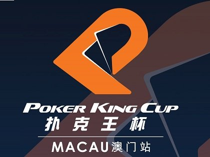 PKC hosts Poker King Cup Macau 2018 in September