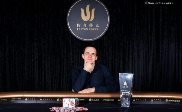 Mikita Badziakouski at the Triton Poker
