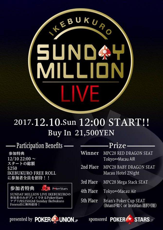 Sunday Million Live event at De Poker