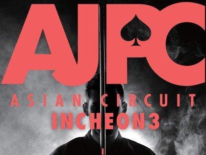 AJPC Asian Circuit 2018 – Incheon 3 (イベント名) Schedule