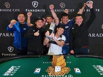 Valeriy Pak wins WPT Korea Main Event for KRW63,620,000 (US$57,058)