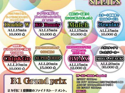 Spica Series tournament at Nagoya Ritz Casino