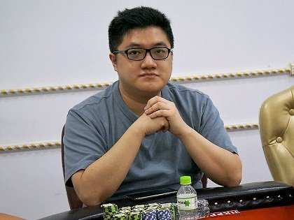 Ray Chiu