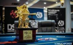 APL Trophy