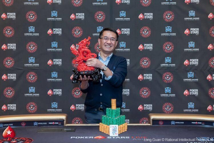 Red Dragon Winner