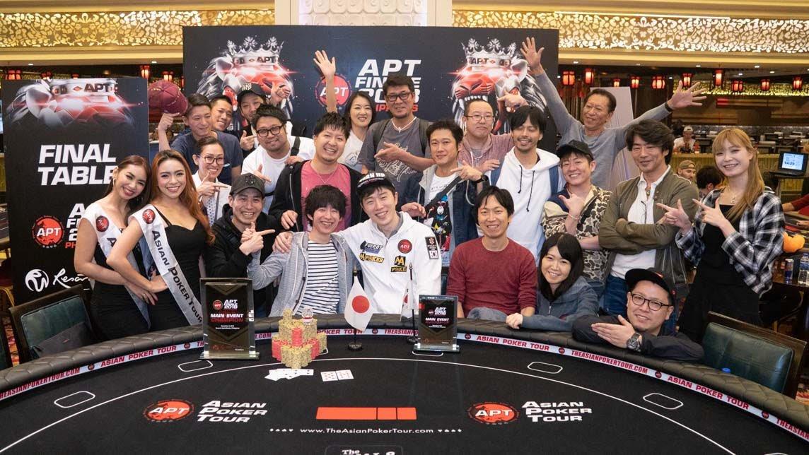 APT Finale Philippines 2018: Mikiya Kudo wins the Main Event; Marco Almerez, Bobby Zhang, Kosei Ichinose among the early winners