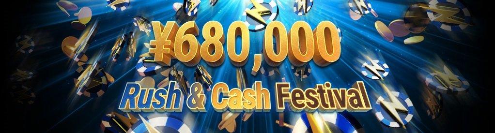 680000 Rush And Cash