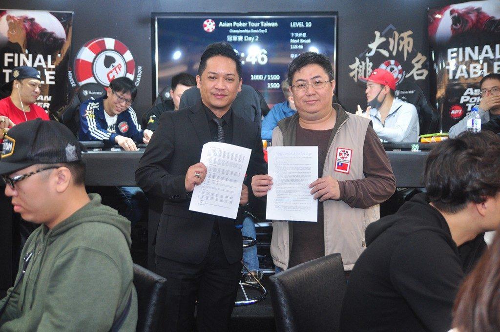 APT partnership
