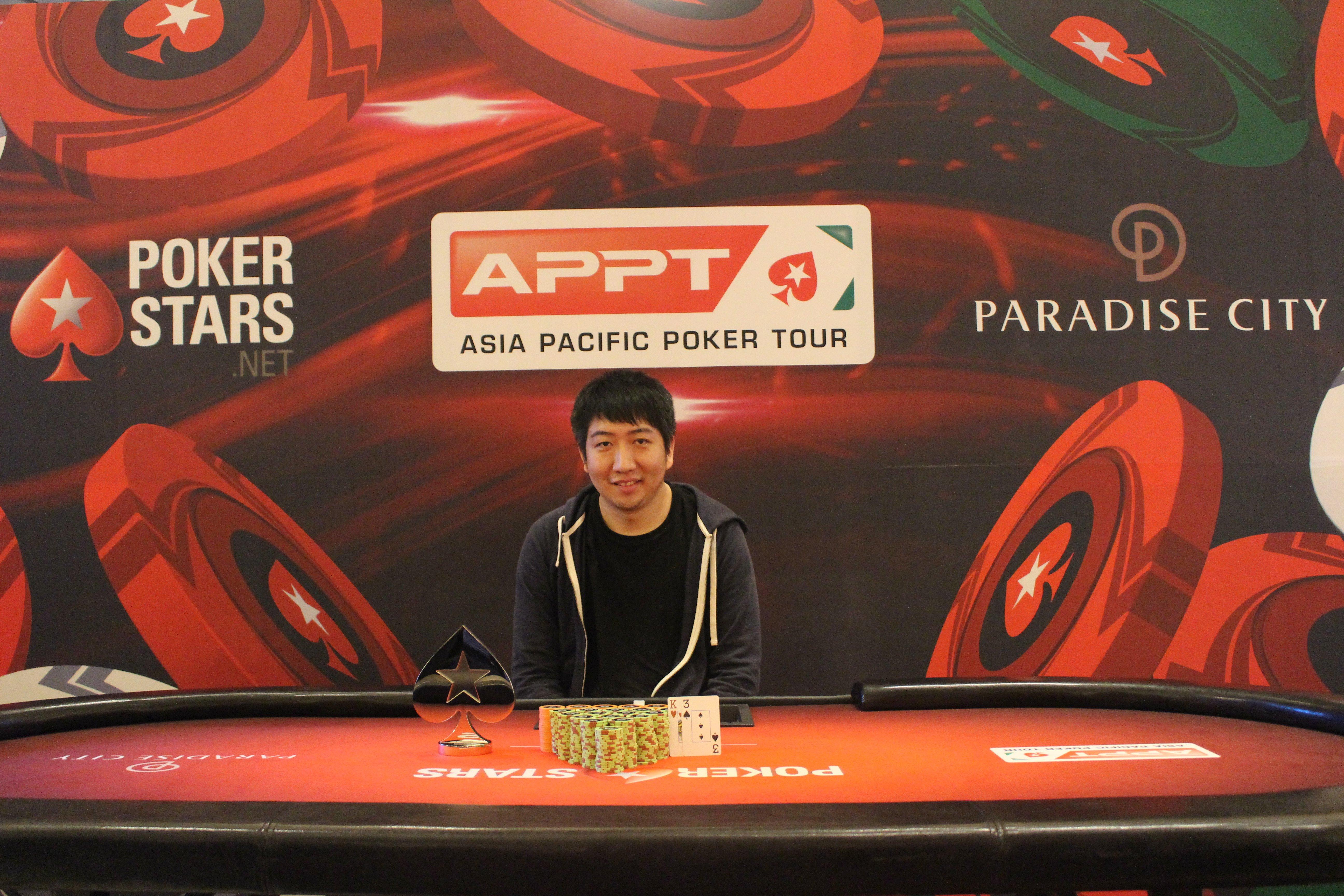 APPT Korea opens with Xing Biao Zhu owning the kickoff; Yan Li wins the freezeout