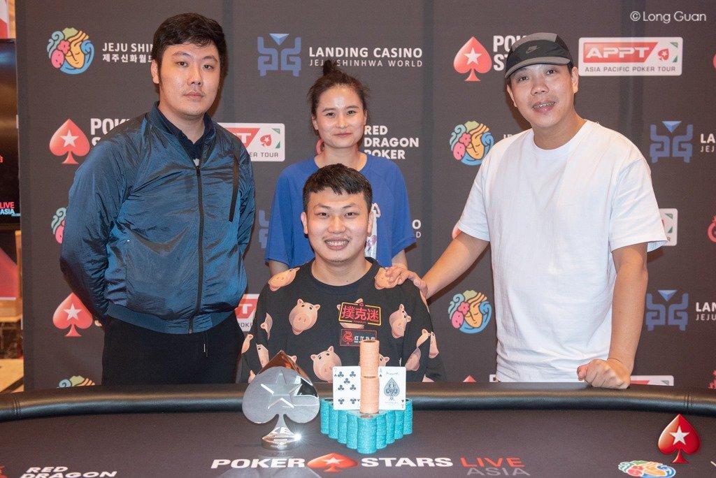 Jinlong Hu PokerStars Asia