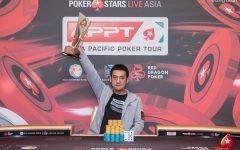 Liang Song PokerStars Asia