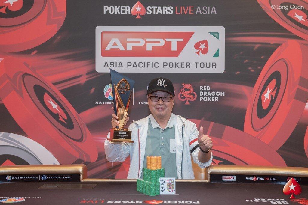 Huidong Gu captures the inaugural APPT Jeju Main Event; Yang Zhang runner-up