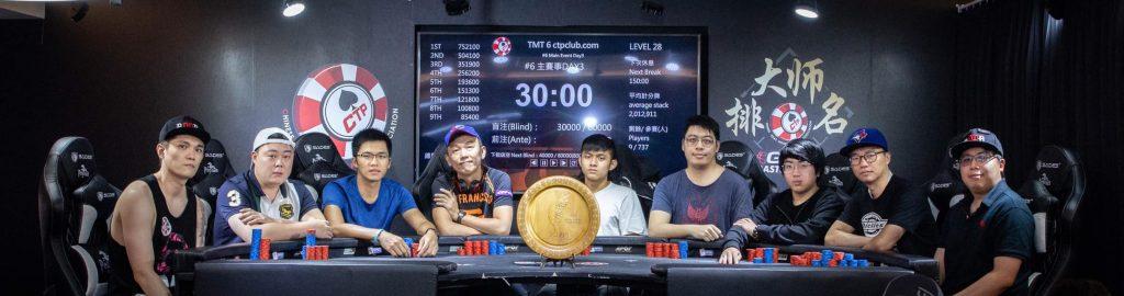 Final Table Taiwan Millions