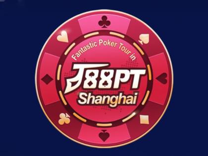 J88PT Shanghai 2019 Schedule