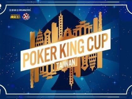 Poker King Club