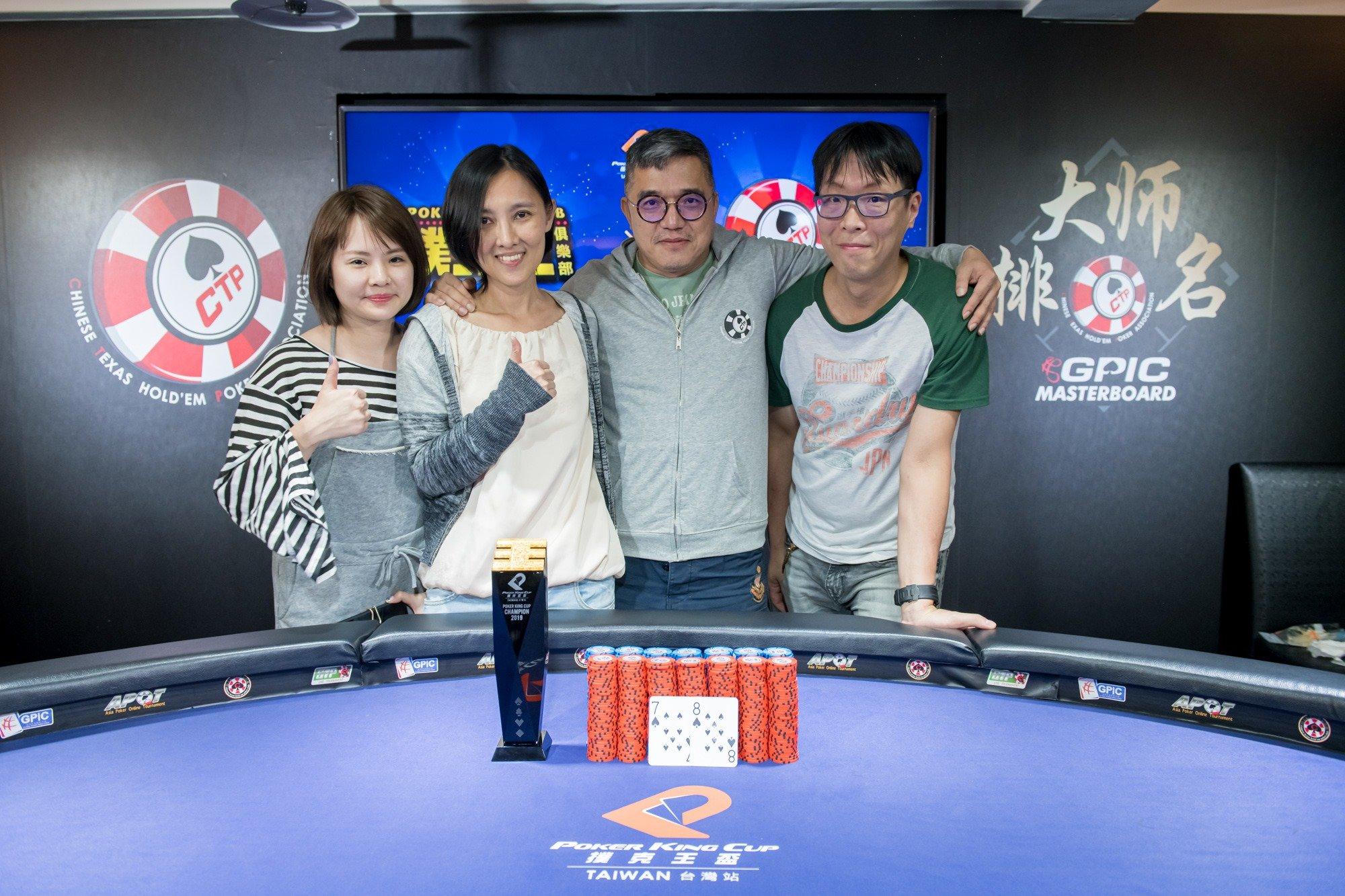 Chien Fa Chou wins the inaugural PKC Taiwan Main Event; David Erquiaga finishes runner-up