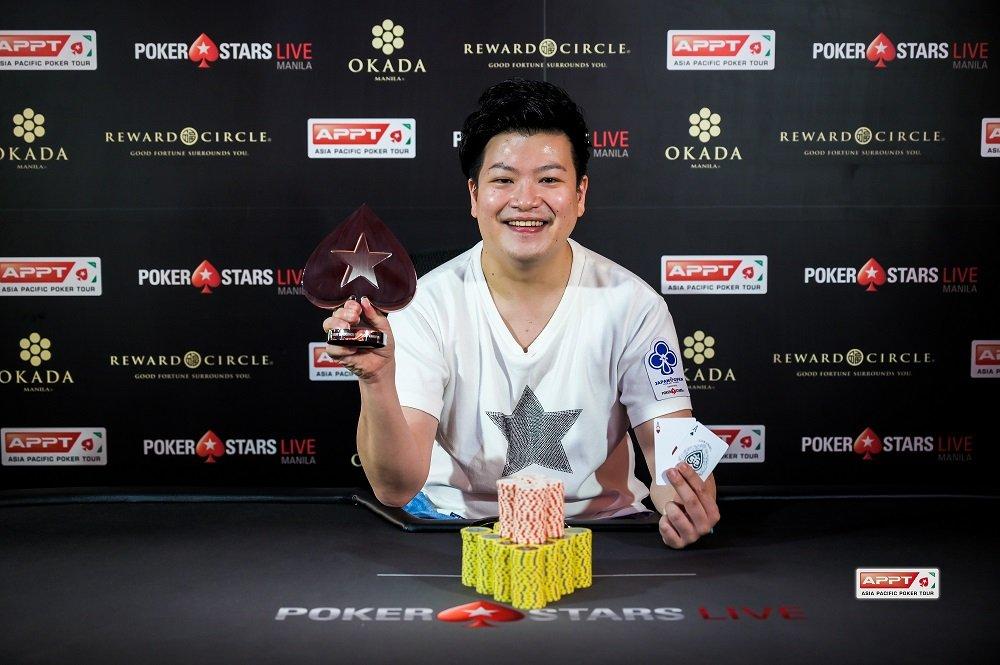Event 20 Winner Kei Takazawa