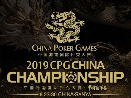 China Poker Games Championship Schedule