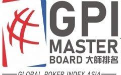 GPImaster Black 768x461 420 315