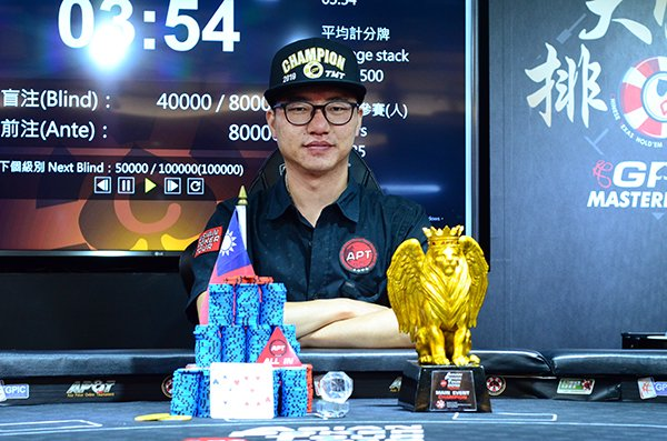 APT Taiwan 2019: Zong Chi He ships the Main Event; early winners include Daniel Tang and Mike Takayama