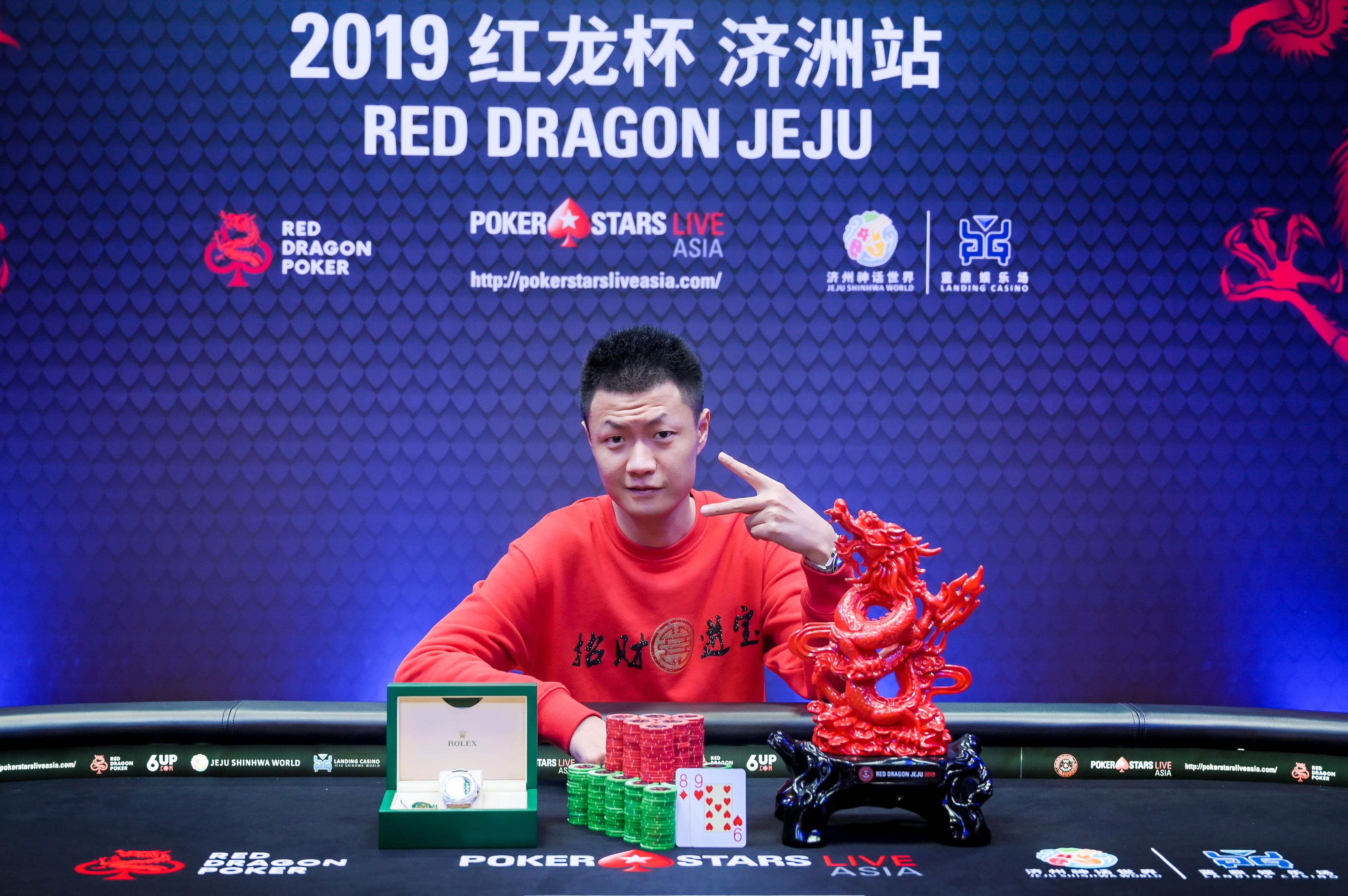 Zhihao Zhang wins Red Dragon Main Event; Bin Sun wins Super High Roller, Liuheng Dai takes High Roller trophy