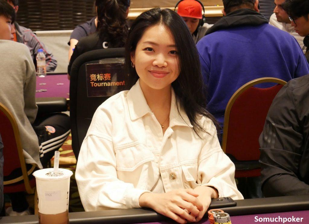Natalie Teh