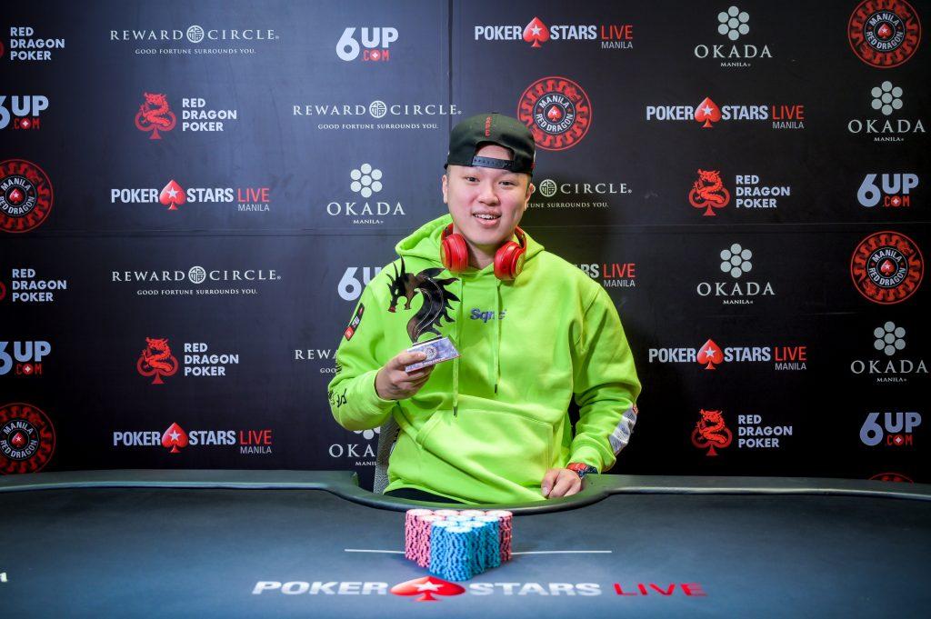 Event 10 Turbo Winner Anson Wong no watermark