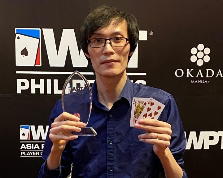 5. Deepstack winner