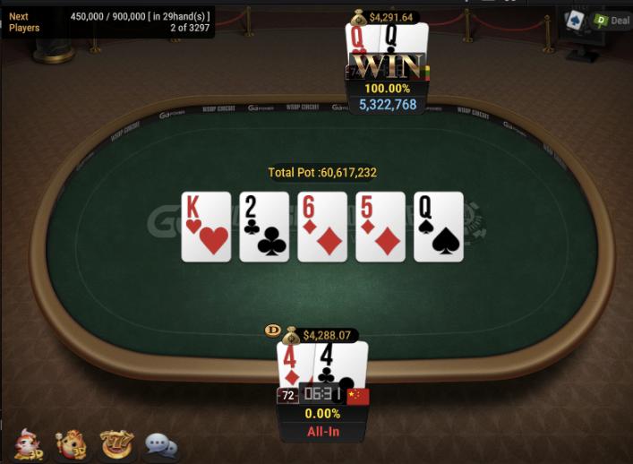 WSOPC Ring Event #11: Deepstack Bounty Hunters