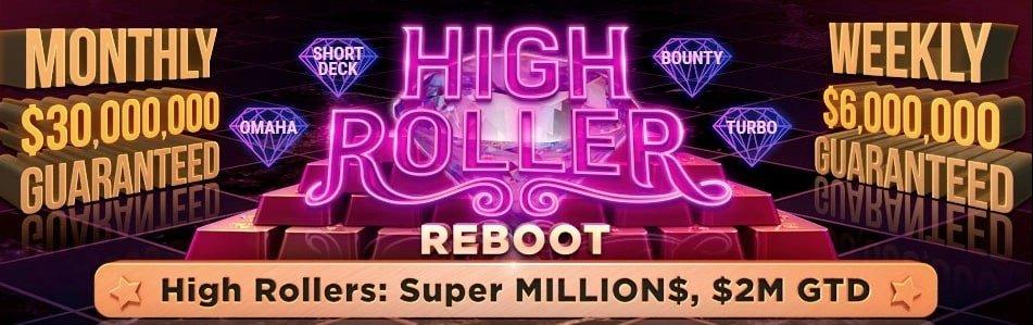 GGPoker High Roller Reboot
