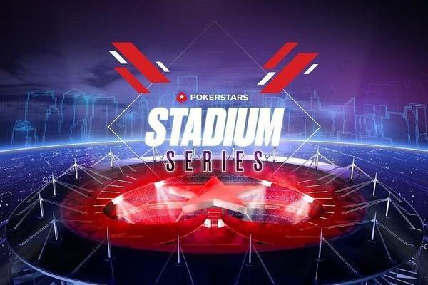 PokerStars Stadium Series freezeout