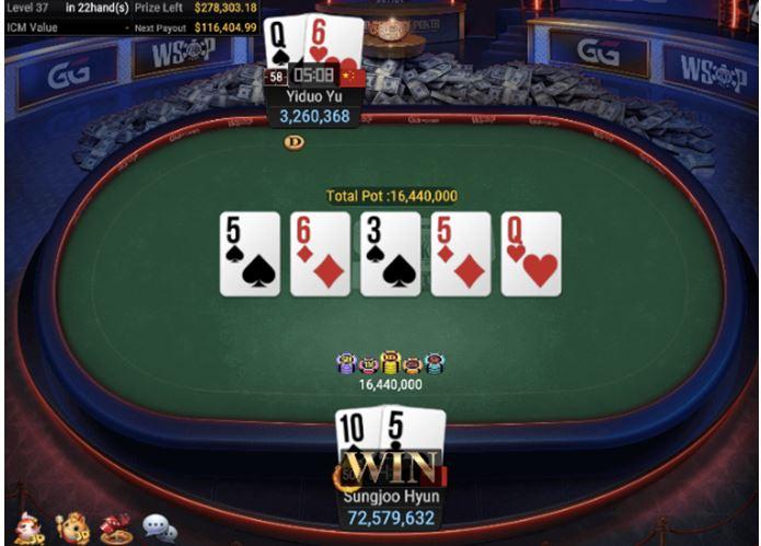 WSOP 46 500 Deepstack No Limit Hold'em Asia