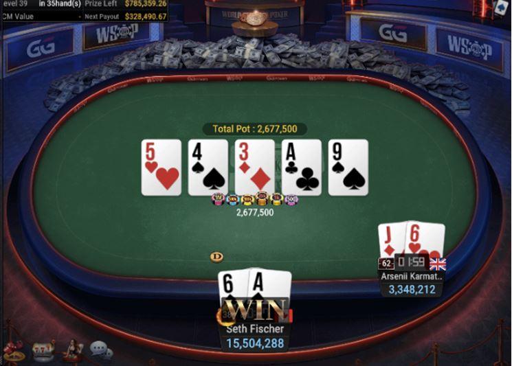 WSOP 56 1500 GGMasters WSOP Edition High Roller