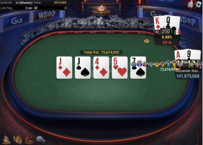 WSOP 61 300 Monster Stack NLH 6 Handed