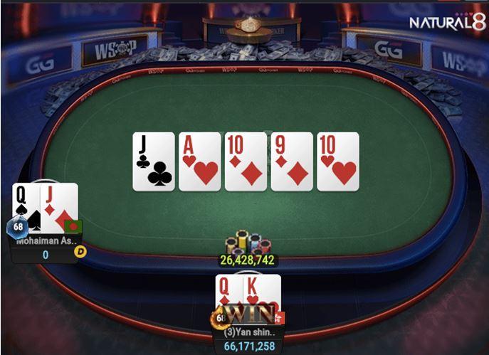 WSOP 68 500 Deepstack NLH Asia
