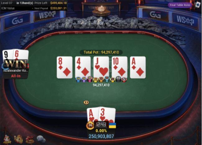 WSOP 84 100 WSOP MILLIONS flush for winner