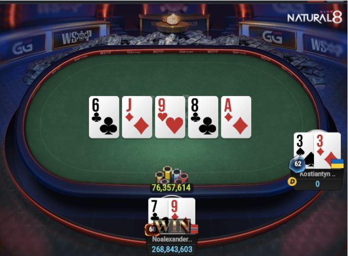 WSOP 84 100 WSOP MILLIONS