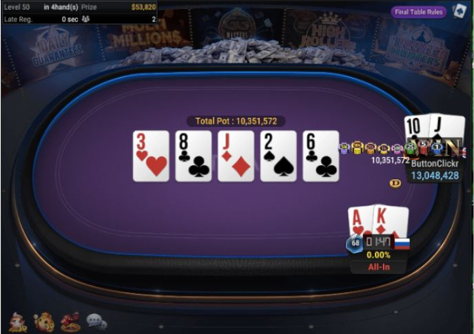WSOP Side Event GGMasters Edition Daily 25 1
