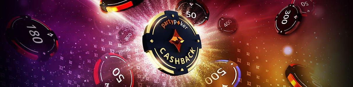 party cashback 40
