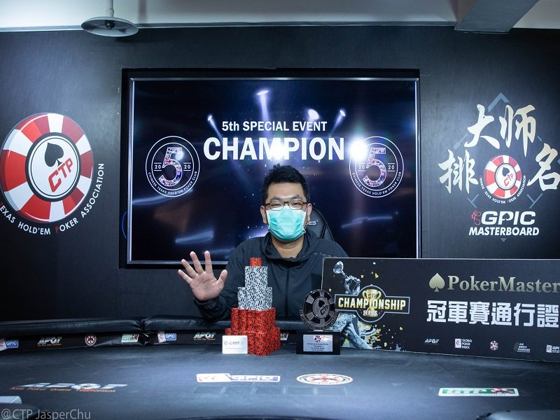 CTP 5th year anniversary; P.Y.Han Chen wins the Main Event, S.D.Chen comes out the richest, & P.H.Huang tops the POS